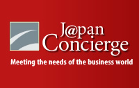 Japan Concierge - Japanese CEO and Shareholder Terrie Lloyd