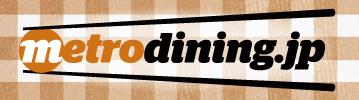 metro-dining-logo_359x100